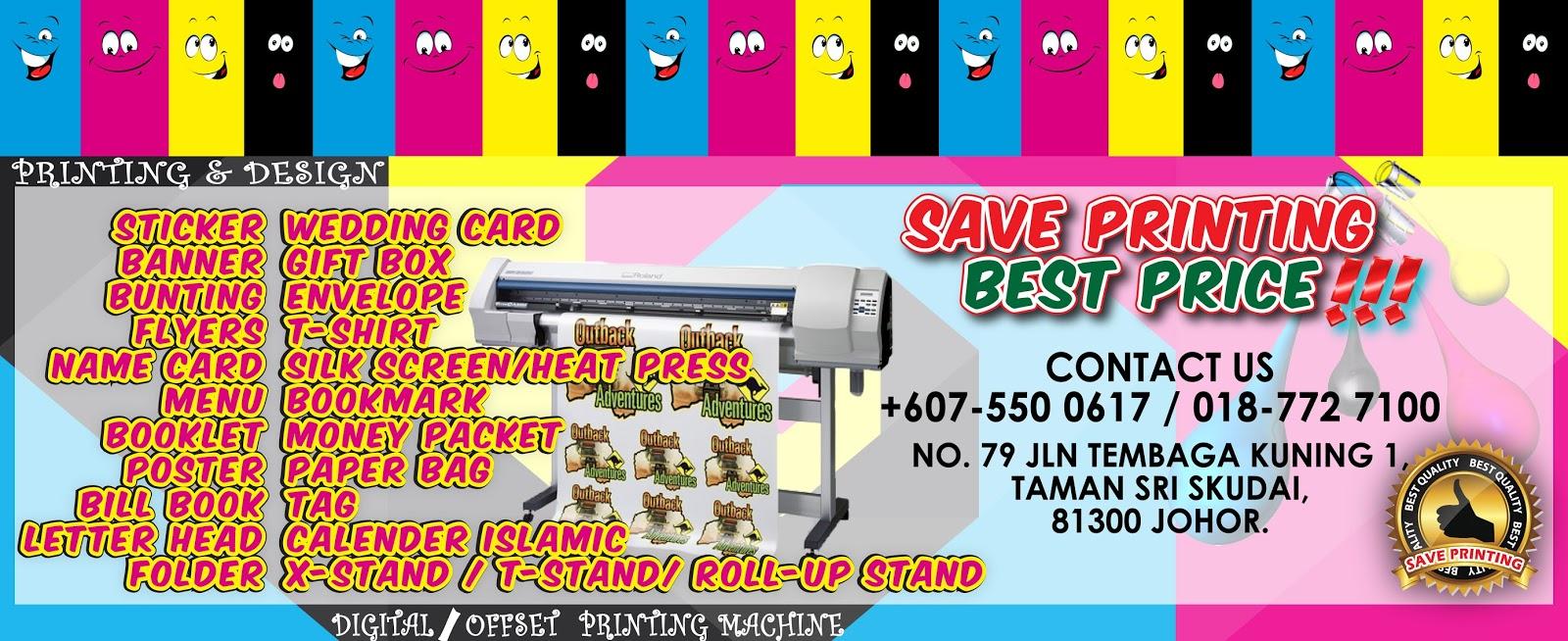 Sticker label print sticker murah