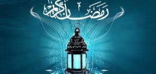 شهر رمضان شهر القرآن