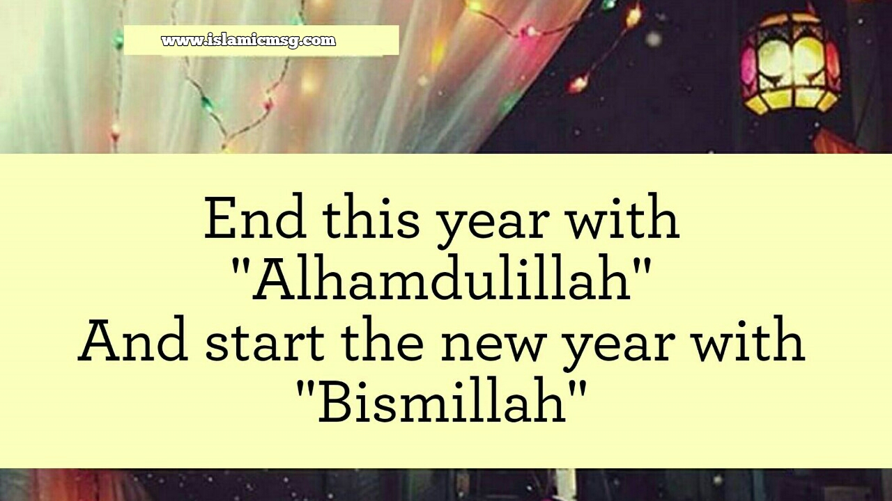Alhamdulillah 2016 and bismillah for 2017 islam 2017 newyear islam thecheapjerseys Images