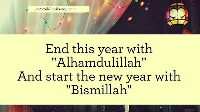 2017-newyear-islam