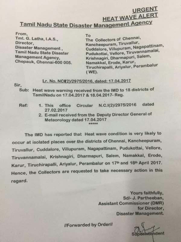 தமிழகத்தில் 18 மாவட்டங்களுக்கு கடுமையான வெயில் காரணமாக 17 மற்றும் 18ஆம் தேதிகளில் வெப்ப அலை எச்சரிக்கை விடப்பட்டுள்ளது