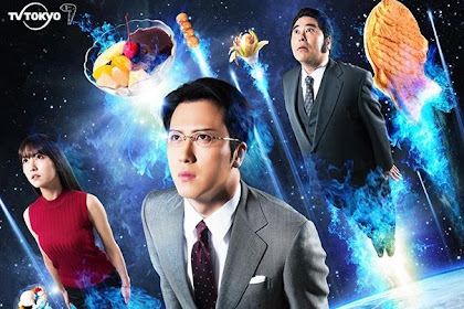 Kantaro: The Sweet Tooth Salaryman / Saboriman Kantarou (2017) - Japanese Drama Series