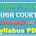 MP High Court Group D Syllabus PDF Download Madhya Pradesh HC Peon Syllabus PDF