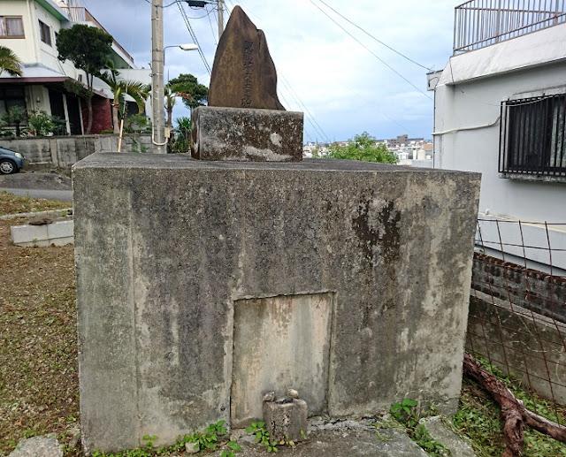 與那城大主之墓(ユナグスクウフスーヌアジシー)の写真