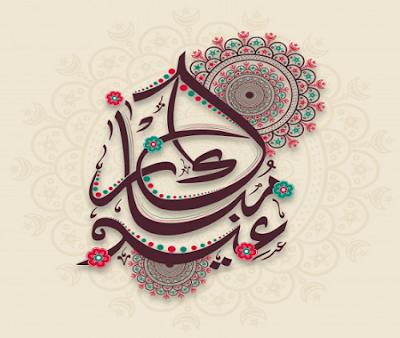 eid wishes quotes in english
