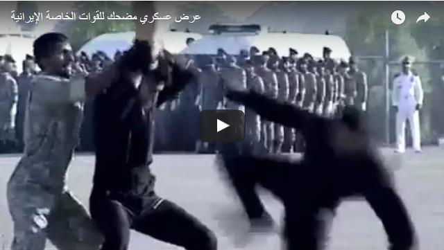 VIDEO: Aksi Bela Diri Yang Ditunjukkan Pasukan Militer Syiah Ini Sungguh Memalukan