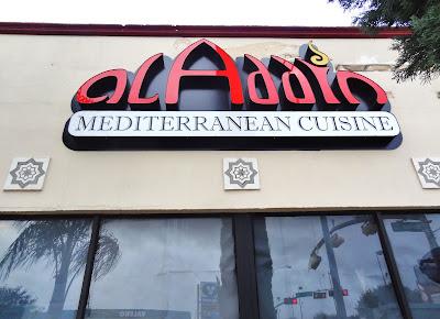 912 Westheimer Rd, Houston, TX 77006 Aladdin Mediterranean Cuisine
