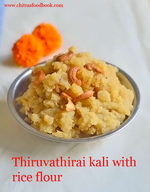 Thiruvathirai kali with rice flour