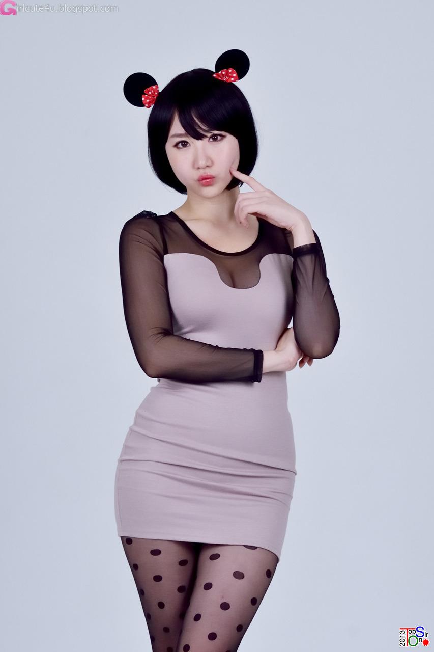 xxx nude girls: Yeon Da Bin - Outdoor