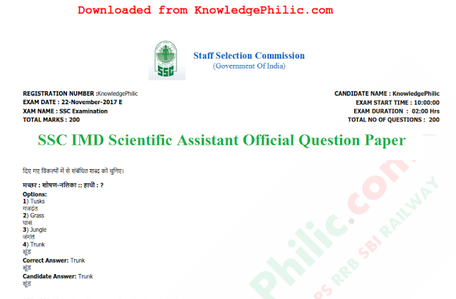 SSC IMD SA (Scientific Assistant) 2017 Question Paper with Answer key PDF Download