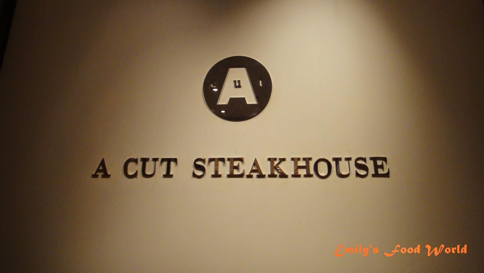 Emily's Food World: 臺北國賓大飯店 A CUT STEAKHOUSE~舒芙蕾不遜於牛排