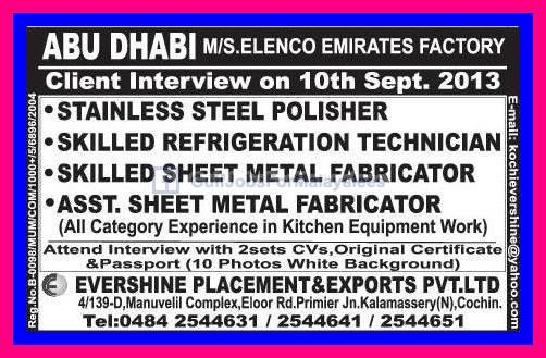 elenco emirates factory abudhabi job vacancies gulf jobs for