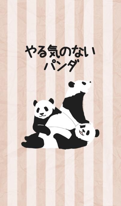 Pandan2