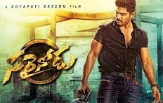 Sarrainodu 2017 Telugu Movie Watch Online