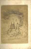 "This is the frontispiece to the volume. It's a tipped-in photograph of a drawing or engraving of two women, one in Spanish dress with a breastplate and helmet and the other in native garb, standing on top of a pile of rocks, a broken spear, and a large water jug. The women are holding a spear pointed at the heavens, and above the tip of the spear float the words, ""Cuba Siempre Espanola"". In front of them on the ground are several fallen bodies, presumably soldiers killed in the fight. To their left, numerous men in military uniforms with guns are cheering. To their right, in the background, several men are riding away from them on horseback."