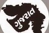 Download Gujarat Rozgaar Samachar (05-07-2017)