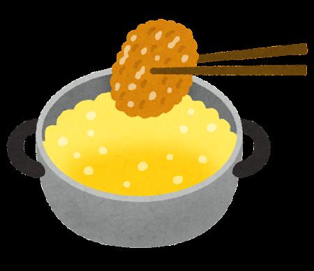 料理の「揚げる」のイラスト(コロッケ)