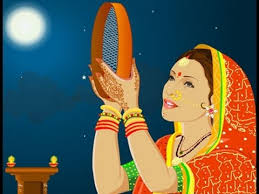 करवा चौथ व्रत की विधि karwa chauth Vrat Vidhi