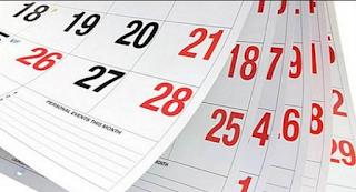 Αργία η 26η Ιανουαρίου. Ποιοι δεν θα εργαστούν - Για που ισχύει