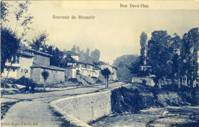 Булеварот гледан од Црн Мост нагоре на разгледница од 1908 година испратена во Турција