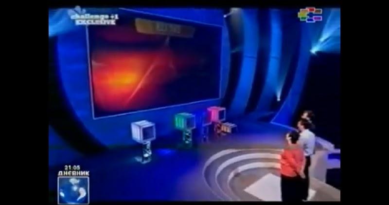 ραντεβού Νταν Ντόχα Κατάρ