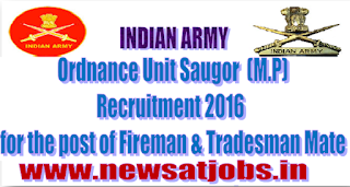 ordnance+unit+mp+recruitment+2016