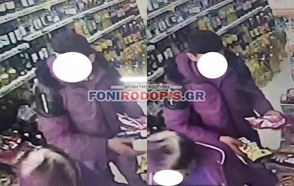 Αυτός είναι ο αλλοδαπός που μαχαίρωσε τον αστυνομικό και ψάχνουν οι αρχές στην Ροδόπη