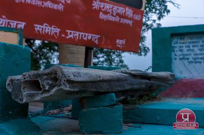 Yaksh Yudhishthir Samvad Sthal, Ajgara Raniganj Pratapgarh
