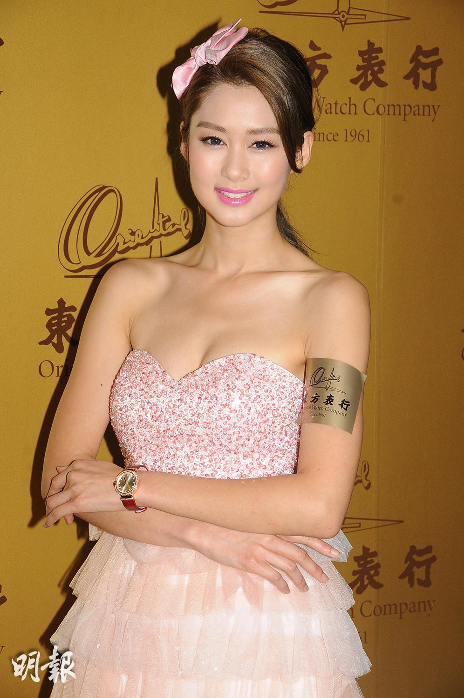 Asian E-News Portal: Kathy Chow has plans for pregnancy