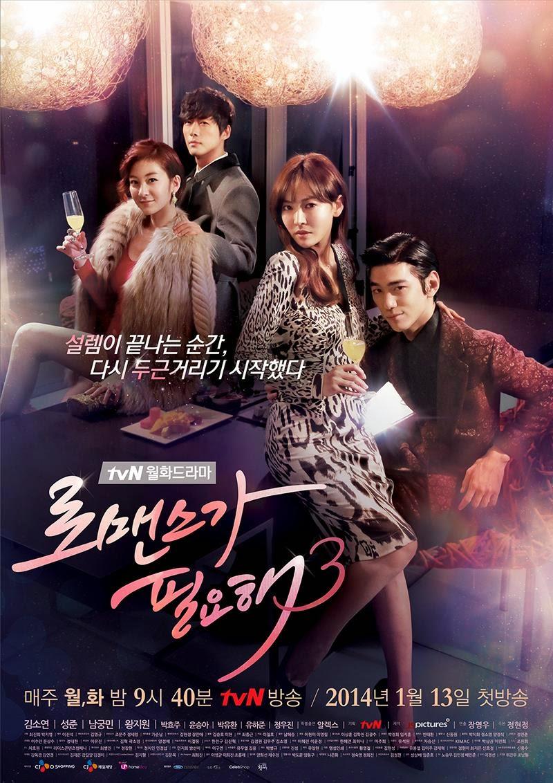 [Resim: I-Need-Romance-3-Poster1.jpg]