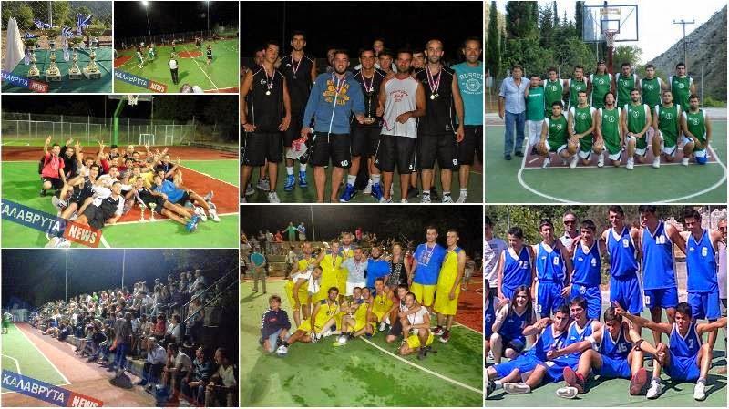 19ο Tουρνουά Mπάσκετ Δημοτικής Ενότητας Αροανίας Καλαβρύτων