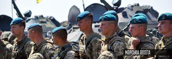 Нова бригада морської піхоти