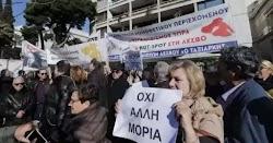 Οι κάτοικοι του Α.Αιγαίου δεν θέλουν ούτε ανοικτές ούτε κλειστές «δομές φιλοξενίας» για τους αλλοδαπούς. Θέλουν την αποχώρησή τους από τα νη...