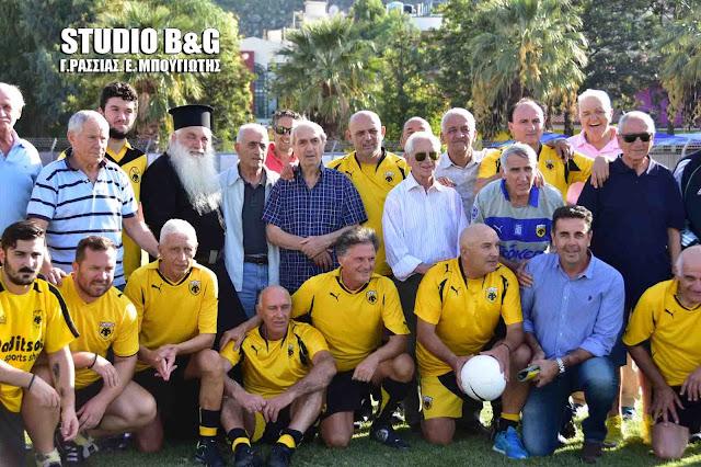 Οι παλαίμαχοι της ΑΕΚ στο Ναύπλιο σε ποδοσφαιρικό αγώνα με τους Celebrities για τα παιδιά των ειδικών σχολείων (βίντεο)