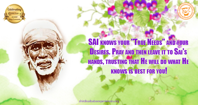 Baba Please Help And Bless Me - Anonymous Sai Devotee