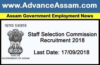 assam jobs, all assam job, employment news assam