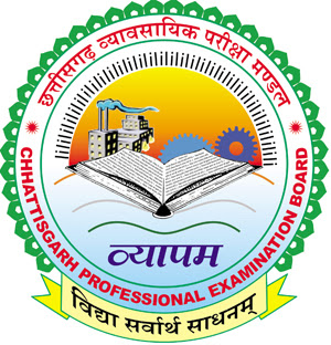 CG Vyapam ADEO Syllabus Pdf Download Exam Paper Pattern