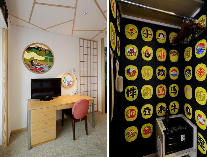 No. 20 Park Hotel Tokyo Artist Room 'Beauty of Akita' designed by Yuka Ohtani