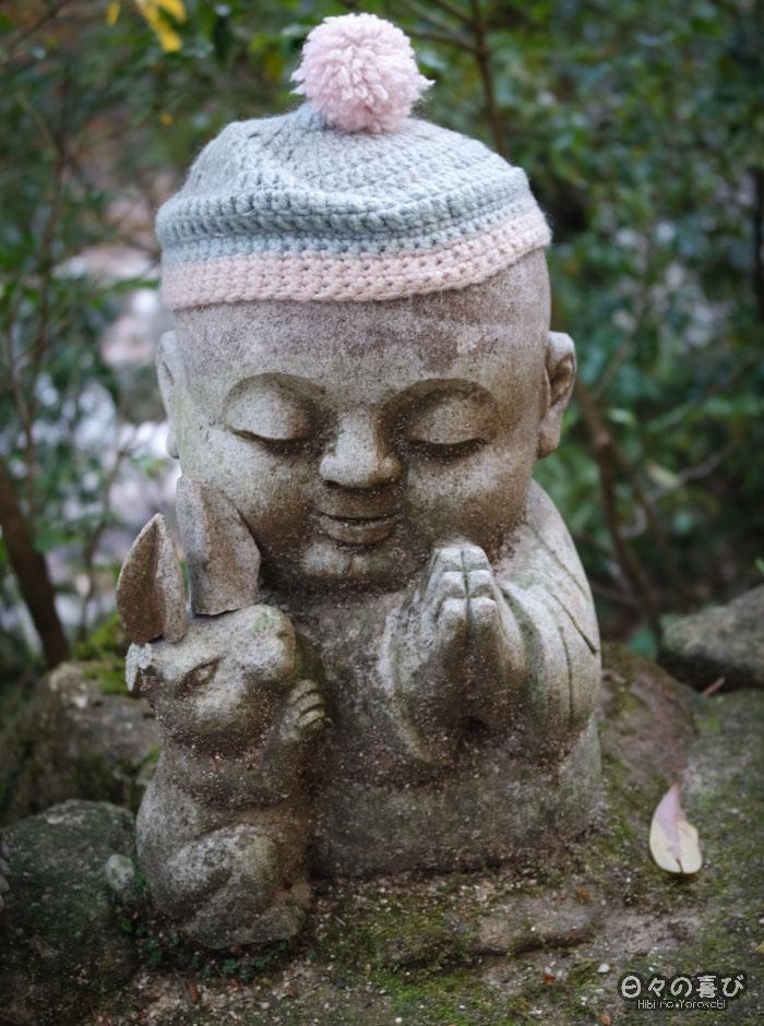 Jizô et lapin, temple Daisho-in, Miyajima, Hiroshima-ken