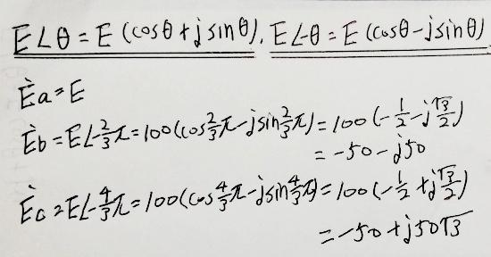電験三種問題30解説1