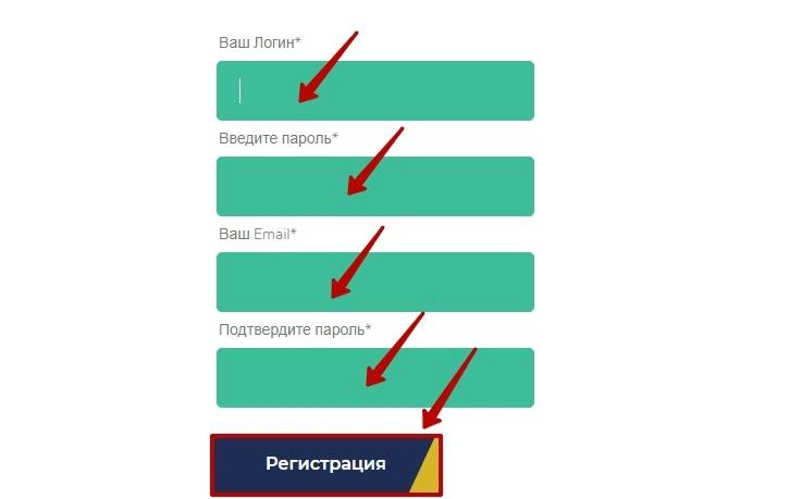 Регистрация в Bitinter 2