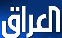 ترددات قنوات العراق