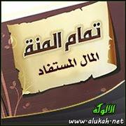 http://www.alukah.net/images/content/full/58117/58117_180x180.jpg