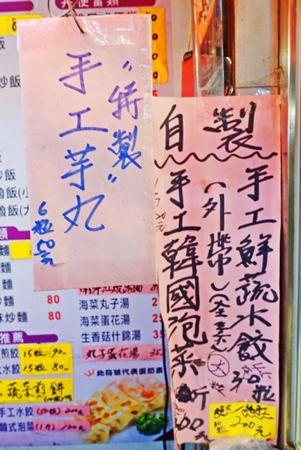錦發師日式蔬食~汐止區秀豐市場美食、汐止火車站素食