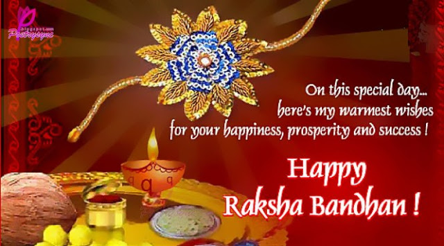 Happy-Raksha-Bandhan-2017-Images-Messages-Quotes