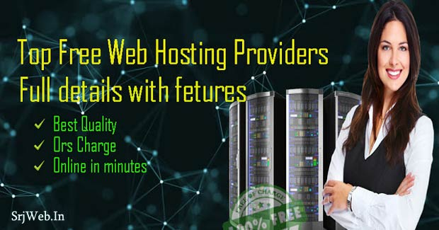 Top Best Free Web Hosting Providers with Best and Good Quality Servers
