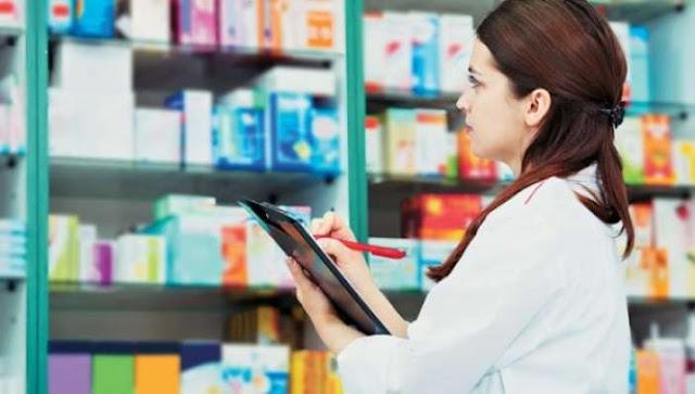 Φαρμακείο στο Ναύπλιο ζητά υπεύθυνο για το τμήμα δερμοκαλλυντικών