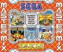 http://compilation64.blogspot.co.uk/p/sega-master-mix.html