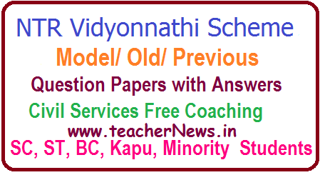 NTR Vidyonnathi Model/ Old/ Previous Papers, Exam Answer Key ntrvidyonnathi.org