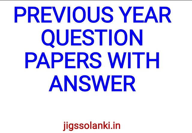 PREVIOUS YEAR QUESTION PAPER SET WITH ANSWER FOR MGVCL, PGVCL, DGVCL AND UGVCL